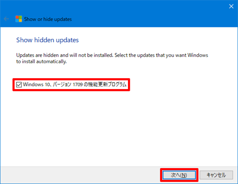 Windows10-avoid-big-update-2nd-175