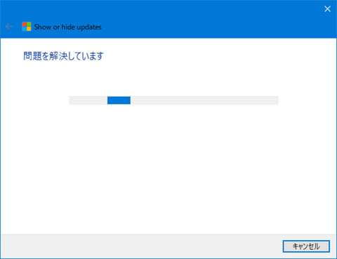 Windows10-avoid-big-update-2nd-176