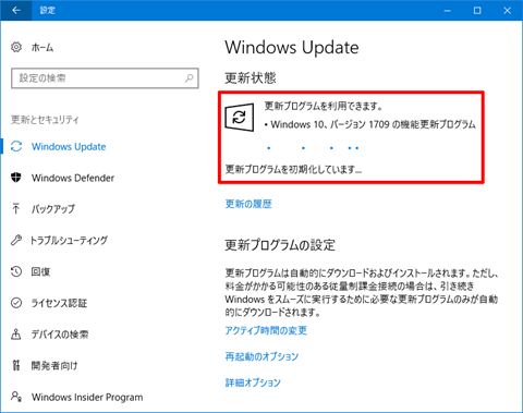 Windows10-avoid-big-update-2nd-179