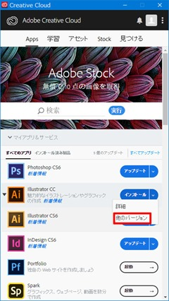 Adobe-CS6-with-CC-02