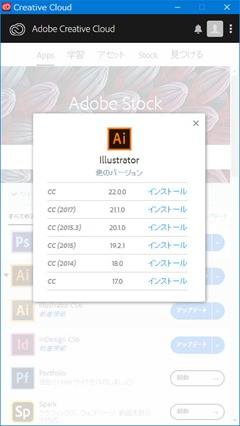Adobe-CS6-with-CC-03