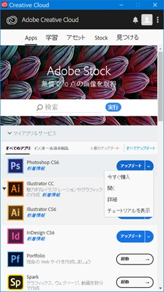 Adobe-CS6-with-CC-05