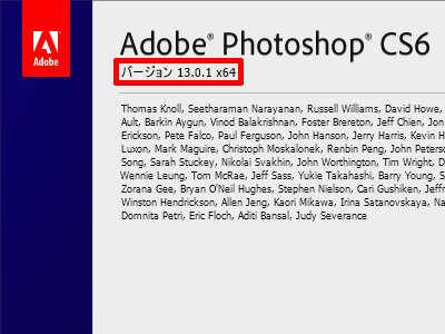 Adobe-CS6-with-CC-09
