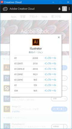 Adobe-CS6-with-CC-10