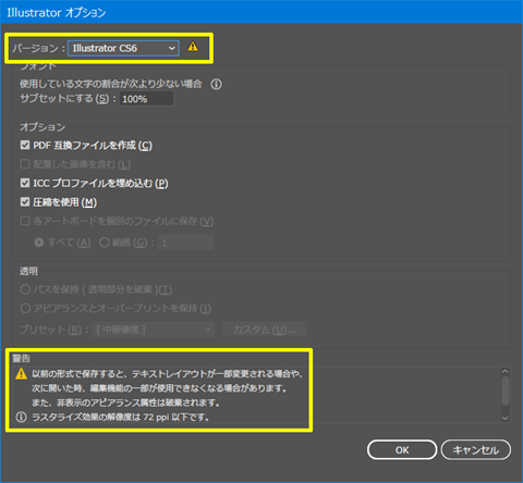 Adobe-CS6-with-CC-19