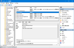 Windows10-KB4023057-rempl-05