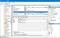 Windows10-KB4023057-rempl-09