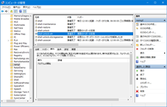 Windows10-KB4023057-rempl-10