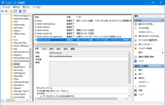 Windows10-KB4023057-rempl-13