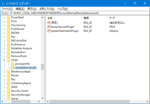 Windows10-KB4023057-rempl-21