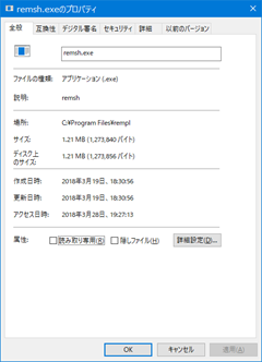 Windows10-KB4023057-rempl-23