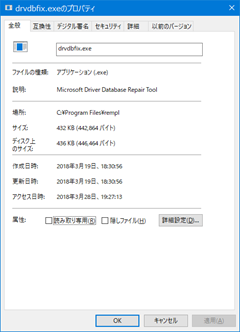 Windows10-KB4023057-rempl-25