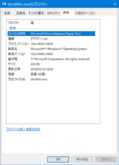Windows10-KB4023057-rempl-26