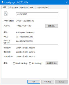 Windows10-KB4023057-rempl-27