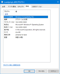 Windows10-KB4023057-rempl-28