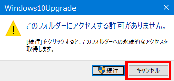 Windows10-Stop-Upgrader-App-20
