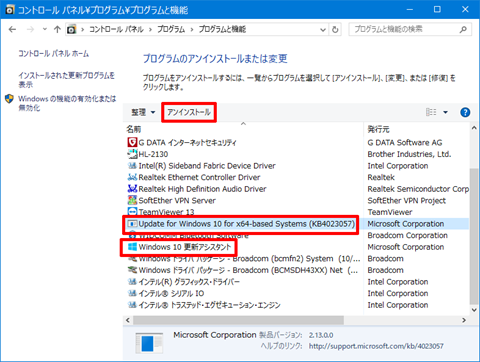 Windows10-Stop-Upgrader-App-55