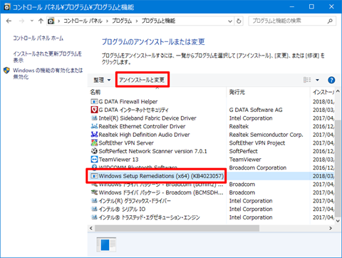 Windows10-Stop-Upgrader-App-57