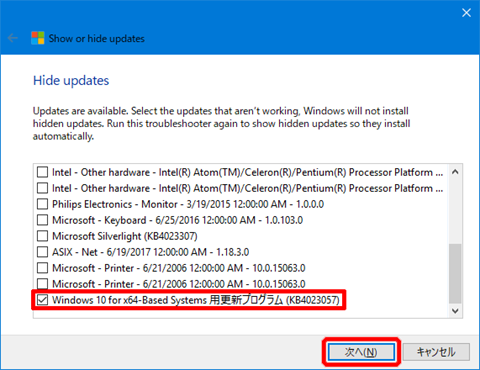 Windows10-Stop-Upgrader-App-64