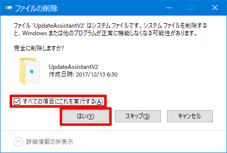 Windows10-Stop-Upgrader-App-74