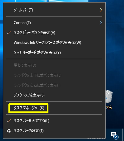 Windows10-Update-to-v1709-by-media-01