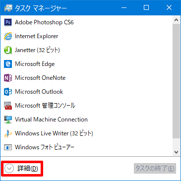 Windows10-Update-to-v1709-by-media-02