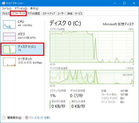 Windows10-Update-to-v1709-by-media-03