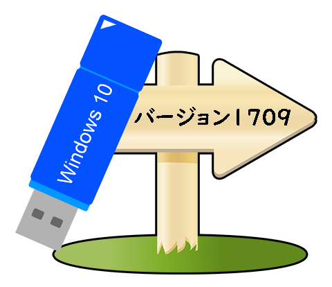 Windows10-Update-to-v1709-by-media-04