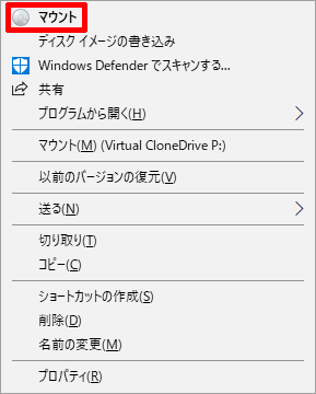 Windows10-Update-to-v1709-by-media-11