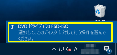 Windows10-Update-to-v1709-by-media-12