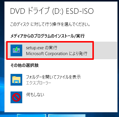 Windows10-Update-to-v1709-by-media-13