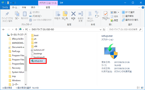 Windows10-Update-to-v1709-by-media-14