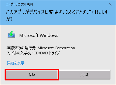 Windows10-Update-to-v1709-by-media-15