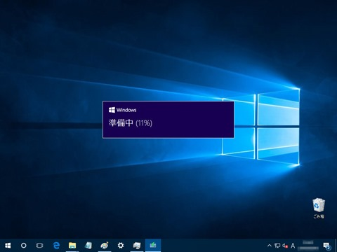 Windows10-Update-to-v1709-by-media-16