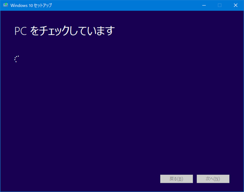 Windows10-Update-to-v1709-by-media-18