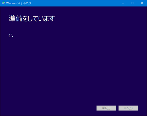 Windows10-Update-to-v1709-by-media-19