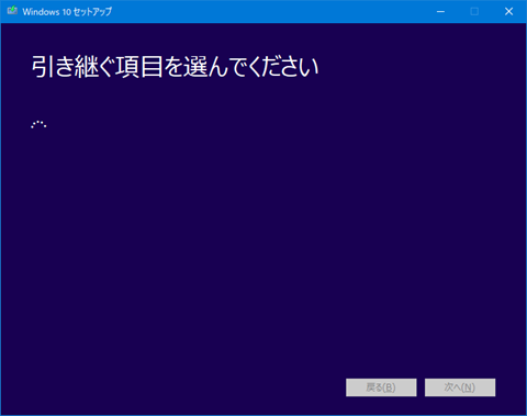 Windows10-Update-to-v1709-by-media-21