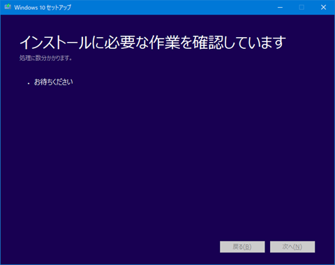 Windows10-Update-to-v1709-by-media-22
