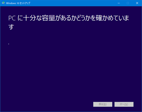 Windows10-Update-to-v1709-by-media-23