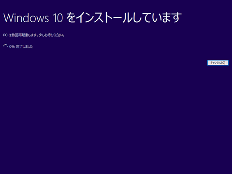 Windows10-Update-to-v1709-by-media-28