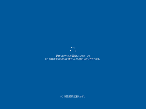 Windows10-Update-to-v1709-by-media-32