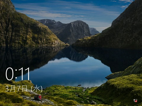 Windows10-Update-to-v1709-by-media-33