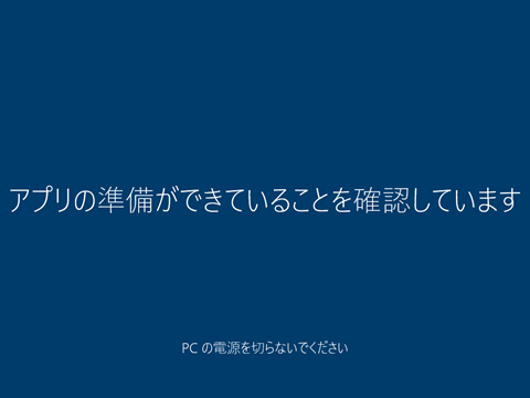 Windows10-Update-to-v1709-by-media-40