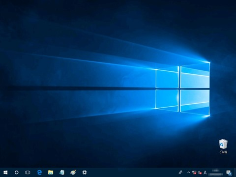 Windows10-Update-to-v1709-by-media-42