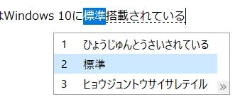 Windows10-v1709-foolish-Microsoft-IME-05