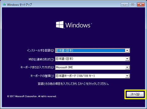 Windows10-Create-Best-Partition-Layout-11