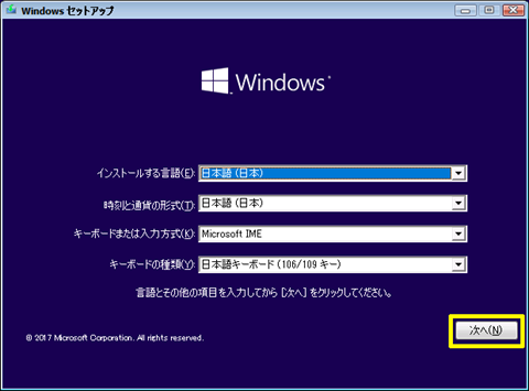 Windows10-Create-Best-Partition-Layout-31