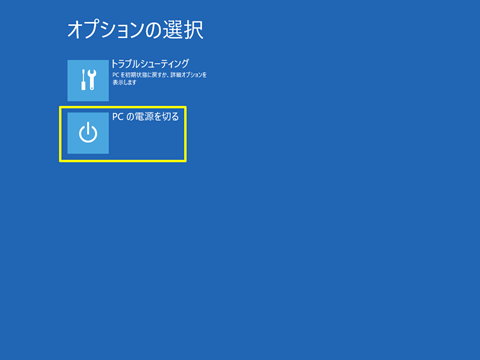 Windows10-Create-Best-Partition-Layout-60