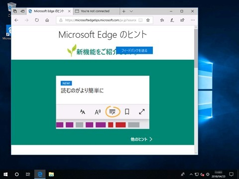 Windows10-build17134-1-04