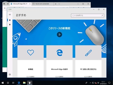 Windows10-build17134-1-05